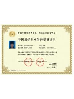 荣誉结业证书