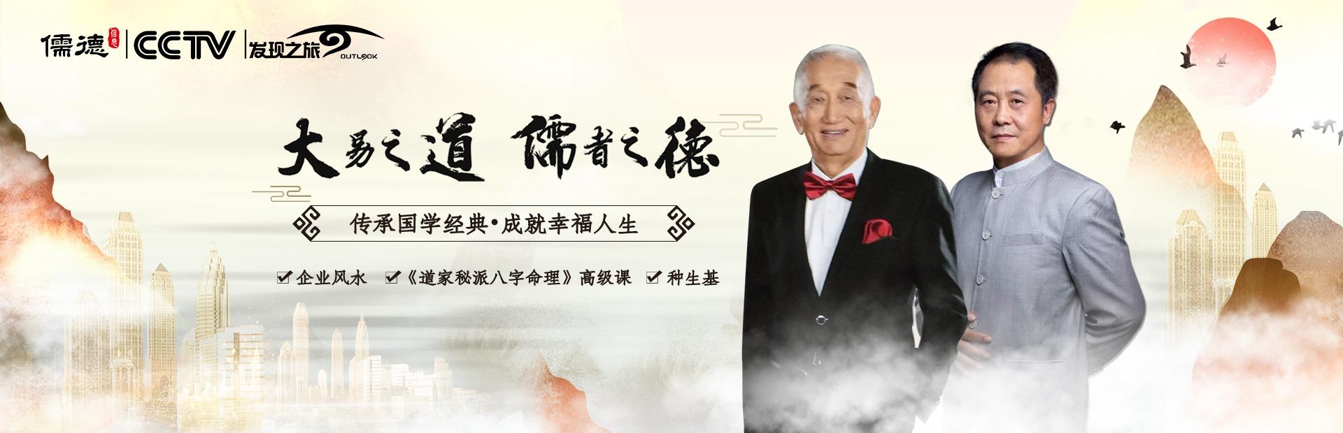 深圳市儒德信息科技有限公司