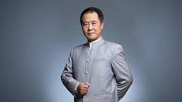 中管院·周易文化教育中心执行主任,王玉川