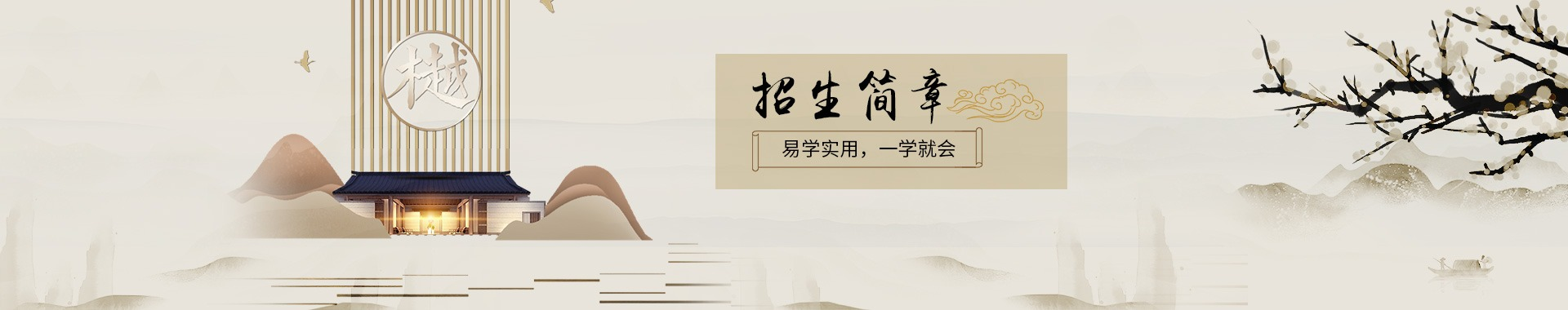 周易文化教育中心-研究中心-中国管理科学研究院教育科学研究所